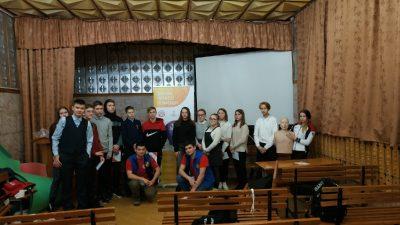 «Школа первой помощи»в МБОУ «СОШ №13»