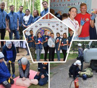 Волонтерское направление движения «Школа безопасности»